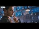 SPYDER 2017 Official Full Trailer Mahesh Babu Rakul Preet Singh S J Surya Bharath