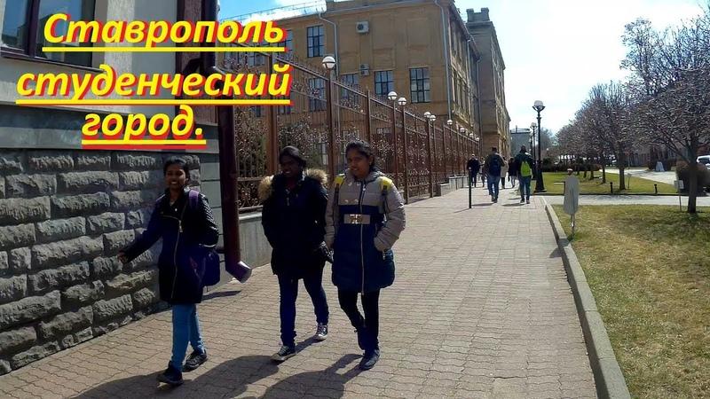 Сколько в Ставрополе студентов Наш город всем нравится
