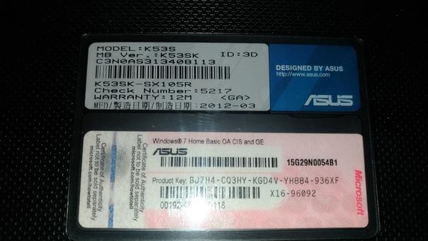 Ноутбук ASUS K53Sk