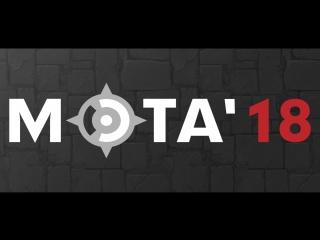 Заключительный этап отборочных МЭТА'18. Dota 2