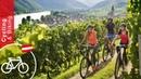 Rad Urlaub in Österreich Abwechslung für alle Sinne