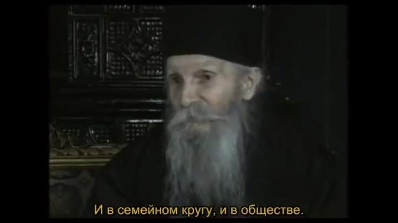 Старец Фаддей. Каковы мысли твои, такова и жизнь твоя