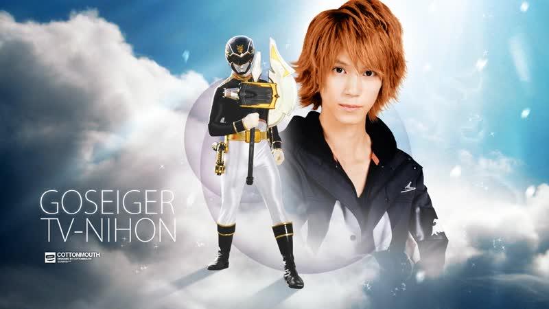 [T-N]Tensou_Sentai_Goseiger_07_HD[3D496121]