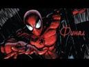 Marvel's Spider-Man. Человек - паук. Прохождение. Финал.