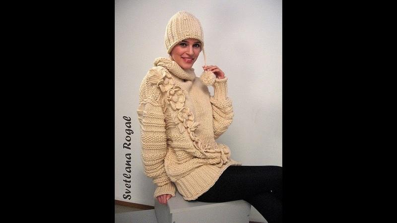 Оригинальные вязаные свитера и кардиганы. Original knitted sweaters and cardigans