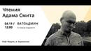 Василий Тополев ватоадмин О пользе жадности