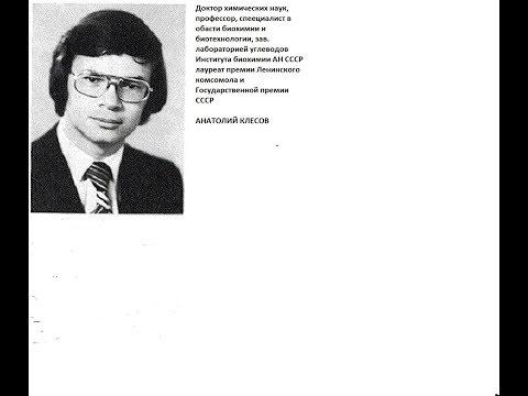 ГЛУБИННОЕ БУРЕНИЕ ИСТОРИИ Анатолий Клёсов в Политкафе №26.
