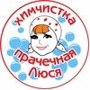 Lyusya Κotova