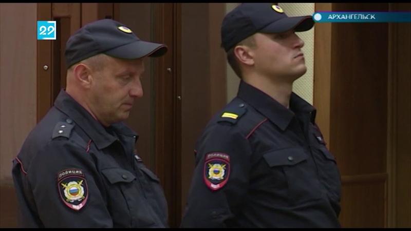 В Архангельске четверо из шести членов банды чёрных риелторов сели на скамью подсудимых