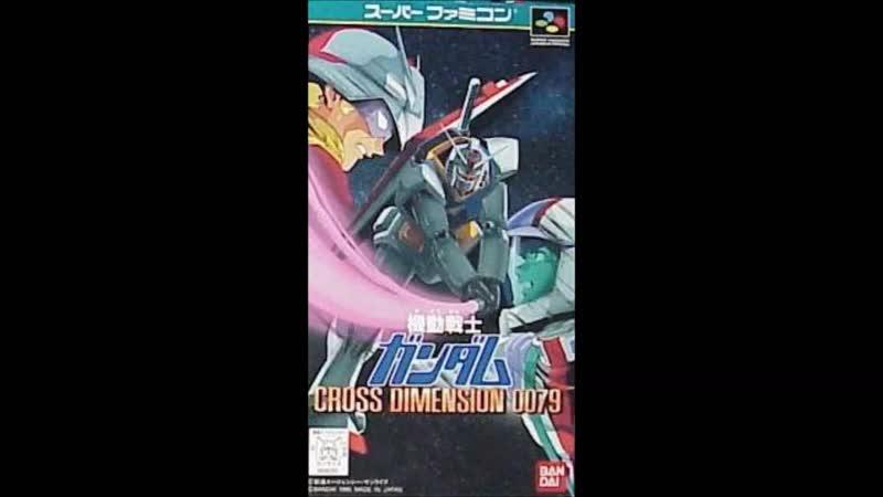 [AnimeGame OST]SDガンダム ジージェネレーションジェネシス - 機動戦士ガンダム CROSS DIMENSION 0079 連邦 BGM