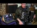 Электробаян Виктора Шевцова Roland FR1-xb Roland BK-7m
