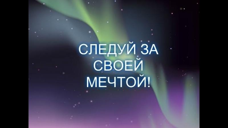 мастер-класс Наташи Mailis. Аквамарин. Севастополь