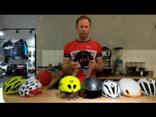 Типология и различия шоссейных шлемов