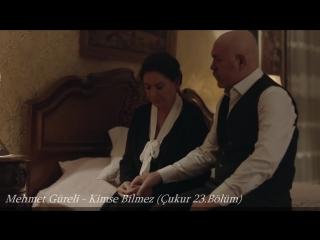 Mehmet Güreli - Kimse Bilmez (Çukur 23.Bölüm)