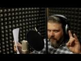 Red God. Студийные будни. Запись песни Камень feat Михаил семенов (гр. Декабрь)