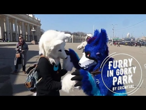 Фурри прогулка в Парке Горького | Furry in Gorky Park