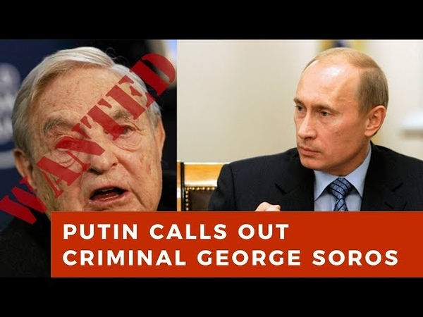 Putin CRUSHES George Soros for all western leaders to see