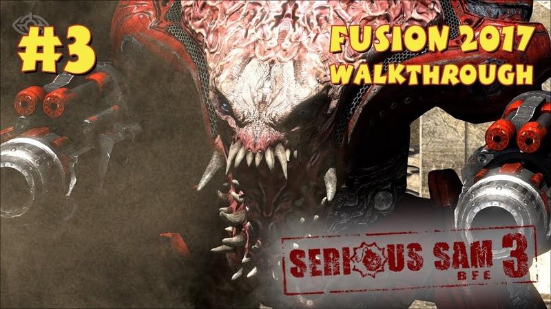 Serious Sam 3: BFE Fusion 2017 прохождение игры - Уровень 3: Сломанные Крылья (Mental Difficulty)