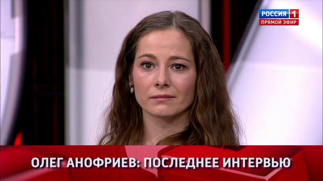 Андрей Малахов. Прямой эфир. Есть только миг Олега Анофриева