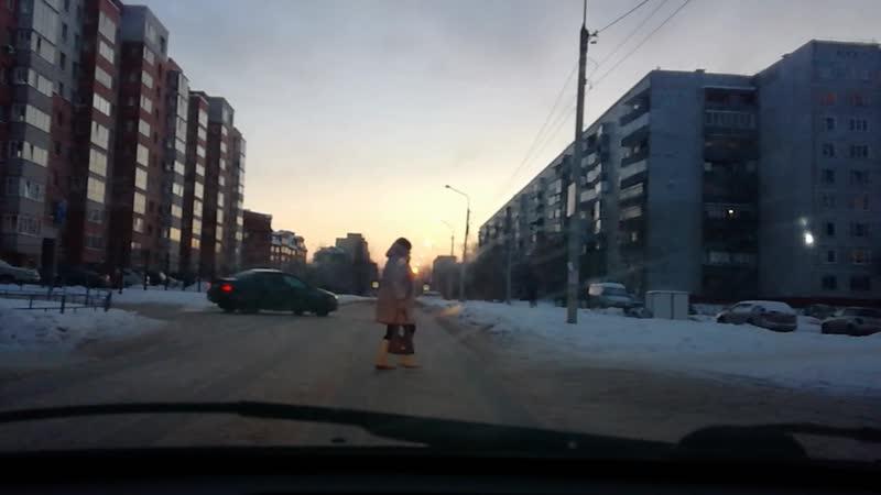 Медленный газ и пешеход 16 01 2019