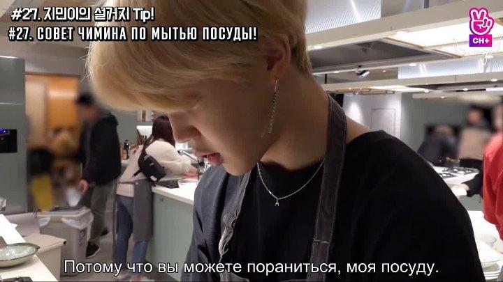 [Rus sub] [Рус саб] Run BTS - эпизод 36 (За кадром)