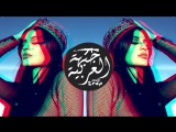 Gillionaire - Eye Of Ra ( Arabic Trap Music )