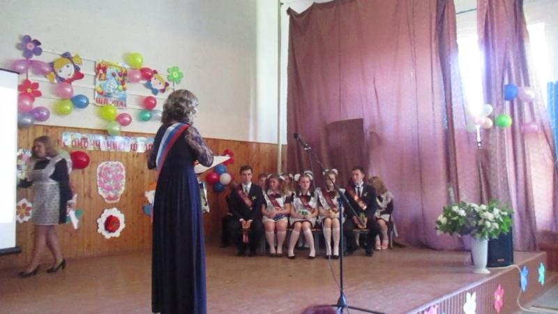 Своих 9- ов поздравляет Наталья Сергеевна