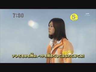 [T-N]Tensou_Sentai_Goseiger_25_HD[8CFBE592]