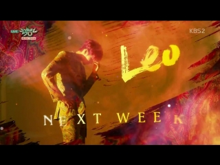 SF9, Leo (VIXX) - Next Week @ Music Bank 180727