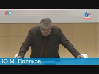 Юрий Поляков - О Русской Культуре