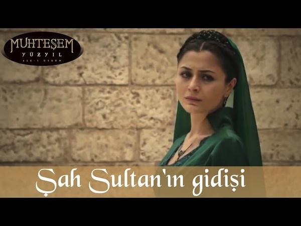 Şahuban Sultan'ın Saray'dan Gidişi Muhteşem Yüzyıl 103 Bölüm