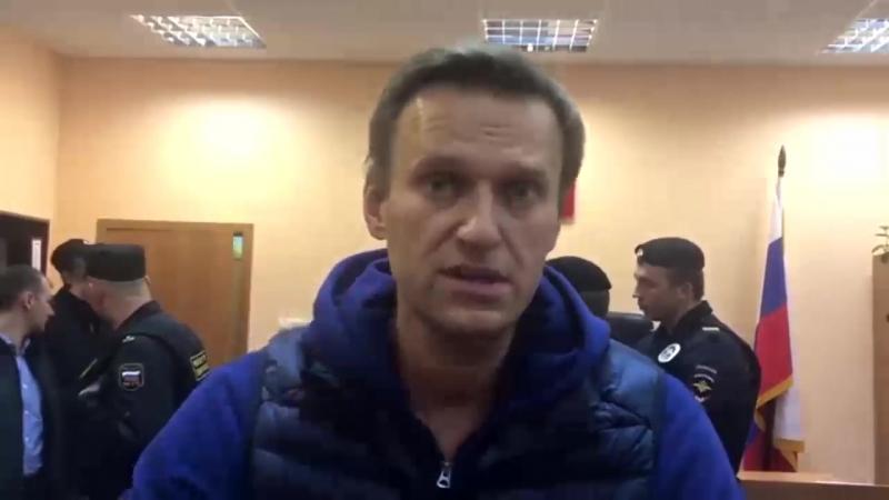 Навальному Путин отомстит уголовным делом.