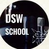 DSW. Онлайн-школа музмейкинга | ЗАНЯТИЕ 17.08