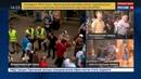 Новости на Россия 24 • Митрополит Киевский и всея Украины провел молебен у памятника князю Владимиру