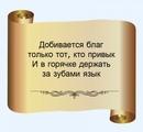 Ирина Вовченко фото #35