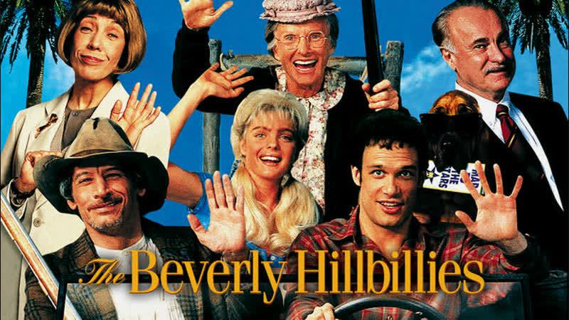 Деревенщина из Беверли Хиллз Приятели из Беверли Хиллз The Beverly Hillbillies 1080p Перевод Вартан Дохалов VHS