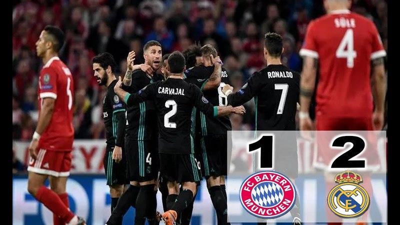 REAL MADRID VS BAYERN MUNICH 2-1 RABID FANS ALL GOALS EXTENDED HIGHLIGHTS 25/04/2018 1080HD
