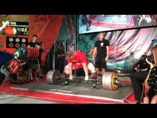 Белкин Юрий становая тяга 410 кг