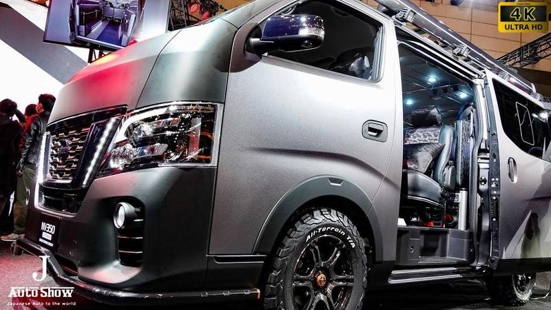(4K)NISSAN NV350CARAVAN Grand Touring Concept 日産キャラバンNV350グランドツアーコンセプト - 東京オートサ