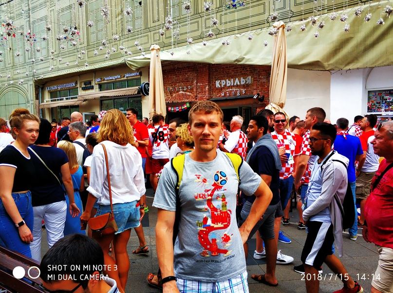 Кирилл Серебряков | Москва
