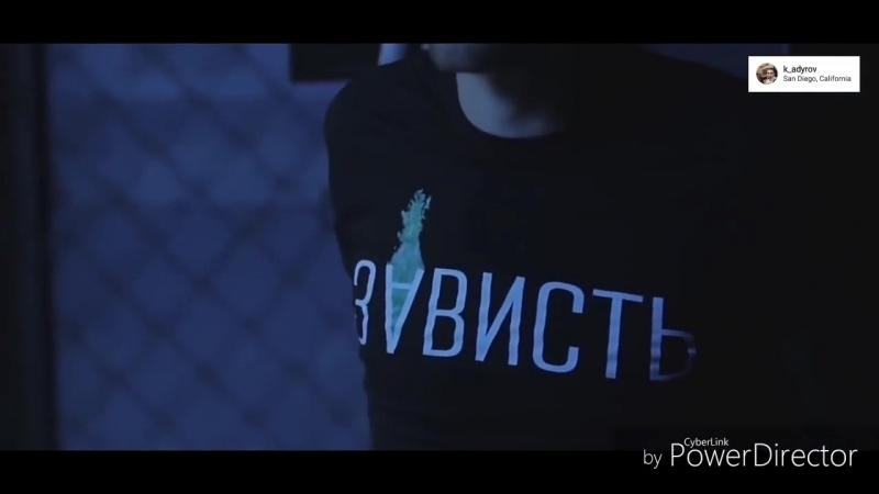 Tanir - Холод (feat. Bayzakova) 2017 Премьера