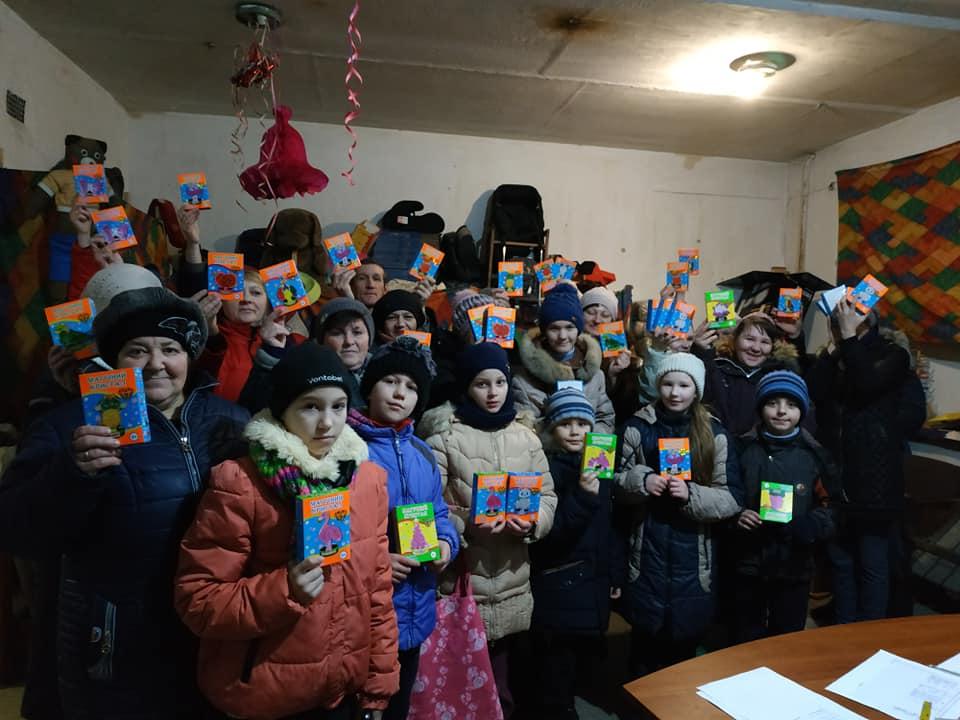 Подяка благодійникам Житомирщини