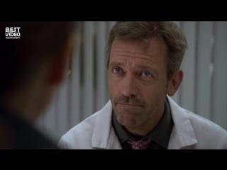 Доктор Хаус - Я похожа на идиотку