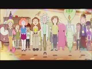 Rick And Morty - flexx