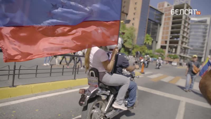 «Краіна над прорваю. Венесуэла» Трэйлер