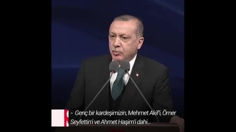 Эрдоган Настало время вернуть в школы Османский язык