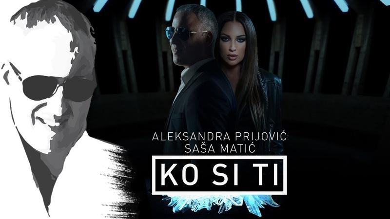 Sasa Matic Aleksandra Prijovic - Ko si ti - (Offical video 2018)
