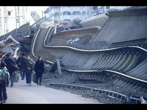 Секунды до катастрофы «ЗЕМЛЕТРЕСЕНИЕ В КОБЕ» S-19 National Geographic HD