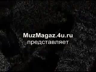 50 Центов - Говнянкстер (русский перевод 50 Сent-Wanksta)(просто угар!)