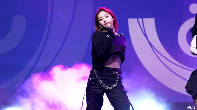 [4K] 181117 구구단 (gugudan) 미나 (MINA) Be myself (비 마이셀프) / 천안 청소년 두드림 직캠 fancam by ecu